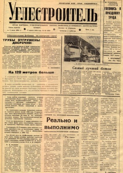 40-05-04-1984-cover