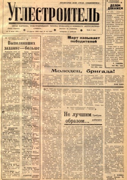 44-14-04-1984-cover