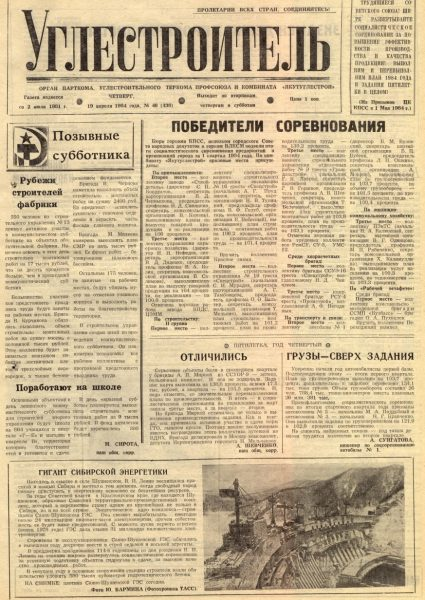 46-19-04-1984-cover