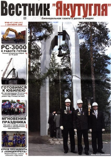46-47-01-09-2006-cover