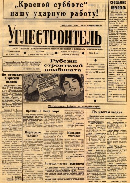 47-21-04-1984-cover