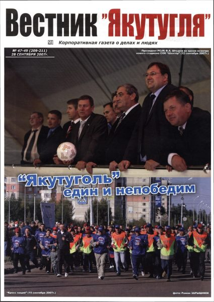 47-49-28-09-2007-cover
