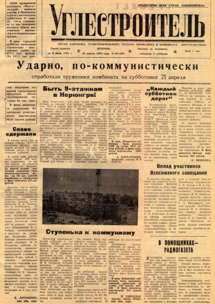 48-24-04-1984-cover