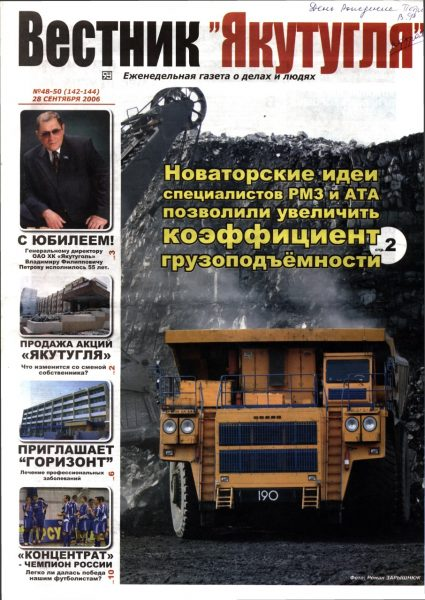 48-50-28-09-2006-cover