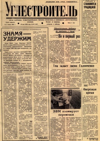 55-15-05-1984-cover