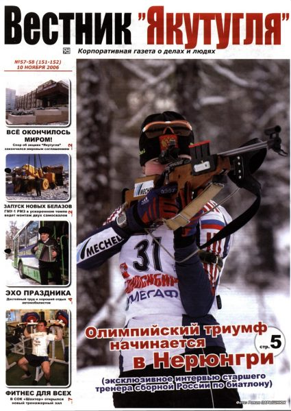 57-58-10-11-2006-cover