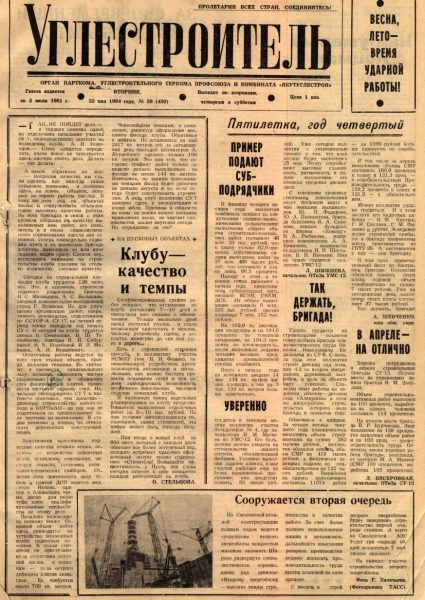 58-22-05-1984-cover