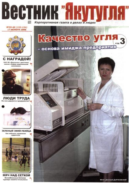 59-60-17-11-2006-cover