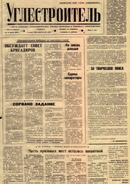 63-02-06-1984-cover