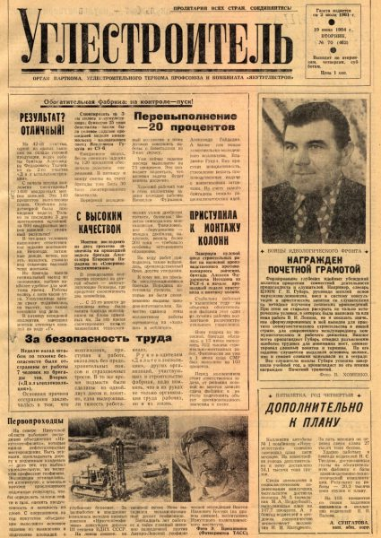 70-19-06-1984-cover