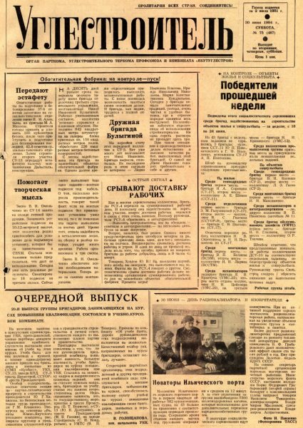 75-30-06-1984-cover