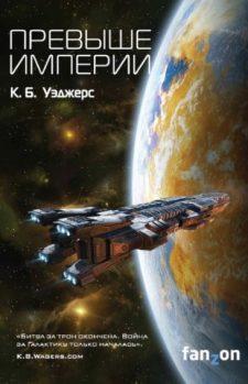 VV-2020-02-32