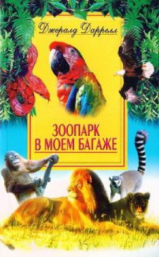 VV-BIOLOGICHESKOE-RAZNOOBRAZIE-SERBOR-04