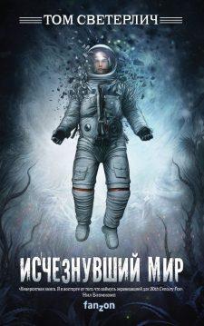 VV-NOVINKI-OCTOBER-2020-01