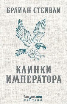 VV-NOVINKI-OCTOBER-2020-16