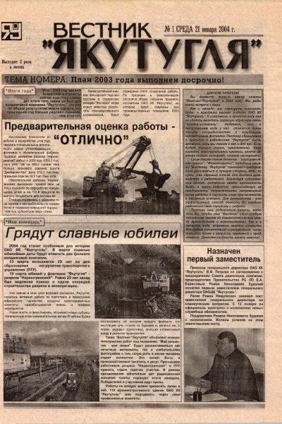 cover-vestnik-yakutuglya-01-21-01-2004