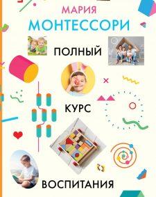 Книжные новинки, 04.08.2021