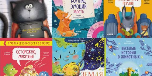 ncbs-vv-knijnye-novinki-06-04-2021-cover