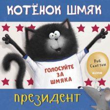 ncbs-vv-knijnye-novinki-06-04-2021-pic1