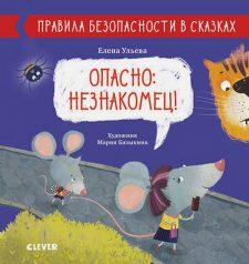 ncbs-vv-knijnye-novinki-06-04-2021-pic10