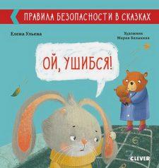ncbs-vv-knijnye-novinki-06-04-2021-pic11