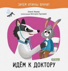 ncbs-vv-knijnye-novinki-06-04-2021-pic12