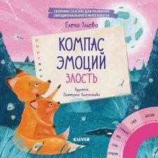 ncbs-vv-knijnye-novinki-06-04-2021-pic13