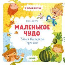 ncbs-vv-knijnye-novinki-06-04-2021-pic14