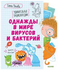 ncbs-vv-knijnye-novinki-06-04-2021-pic16