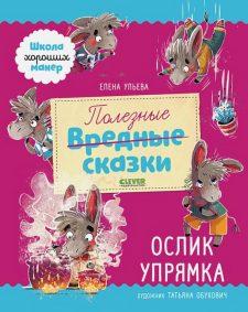 ncbs-vv-knijnye-novinki-06-04-2021-pic17