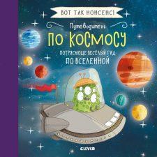 ncbs-vv-knijnye-novinki-06-04-2021-pic19