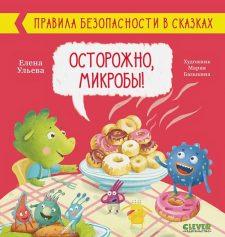 ncbs-vv-knijnye-novinki-06-04-2021-pic20