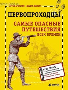 ncbs-vv-knijnye-novinki-06-04-2021-pic21