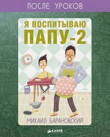 ncbs-vv-knijnye-novinki-06-04-2021-pic22