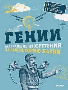 ncbs-vv-knijnye-novinki-06-04-2021-pic23