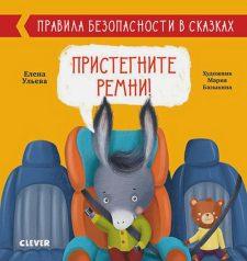 ncbs-vv-knijnye-novinki-06-04-2021-pic25