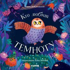 ncbs-vv-knijnye-novinki-06-04-2021-pic4