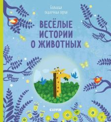 ncbs-vv-knijnye-novinki-06-04-2021-pic5