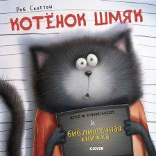 ncbs-vv-knijnye-novinki-06-04-2021-pic9